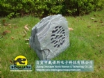 Garden speaker,Park equipments,Rock Speaker DWR2607